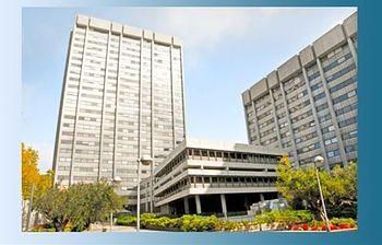 Foto de la Sede del M. de Economía y Competitividad (Ministerio)