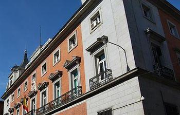 Sede Ministerio. Foto: Ministerio de Justicia.