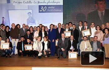 Cospedal preside el acto institucional del Dia de la Enseñanza. Foto: JCCM.