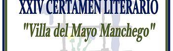 Cartel 2017 Concurso Literario Villa del Mayo Manchego.