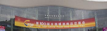 Vinos DO La Mancha en Chengdu.