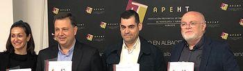 Presentación Plan Dinamización Turística Ciudad de Albacete.
