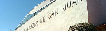 Auditorio de Alcázar de San Juan.