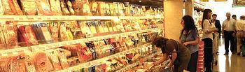 Productos supermercado. Foto: Ministerio de Agricultura, Alimentación y Medio Ambiente
