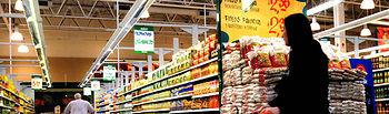 Supermercado. Imagen de archivo.