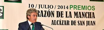Leandro Esteban en la entrega de los XXII Premios 'Corazón de La Mancha'. Foto: JCCM.