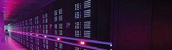 Superordenador (Foto de archivo EFE)