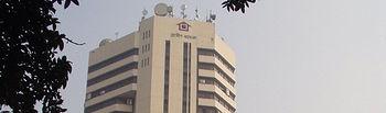 Edificio del Banco Grameen en Daca (India). Archivo.