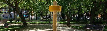 Parque Depósitos Fiesta del Árbol
