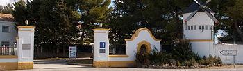 Puerta principal de la Maestranza Aérea de Albacete.