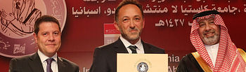 Premio Internacional de Traducción Rey Abdulah Bin Abdulaziz. Foto: JCCM.