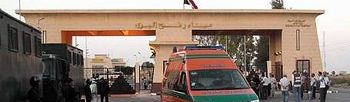 Paso fronterizo de Rafah, entre Gaza y Egipto. EFE