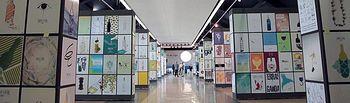 Bienal Internacional de Cartelismo Concurso Francisco Mantecón
