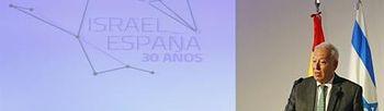 XXX años de relaciones España-Israel. Foto: EFE.