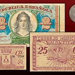 En plena Guerra Civil, los gobiernos locales emitieron su propia moneda realizada en distintos materiales.