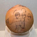 Recipiente decorado. Tumba 32 de Nag Gamus, Sudán. Época Meroítica (275 a.C.- 350 d.C.). Arcilla.