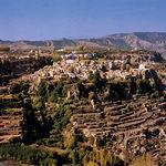 Imagen de archivo de Letur (Albacete)
