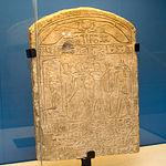 Estela del Rey Egipcio Seankhiptah. Precedencia desconocida. Dinastías XIII-XIV (1773-1650 a.C.). Piedra caliza.
