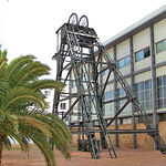 Escuela Universitaria Politécnica, actual sede, desde 1973, donde se imparten las enseñanzas de minas.