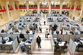 Agencia Tributaria I. Foto: EFE.